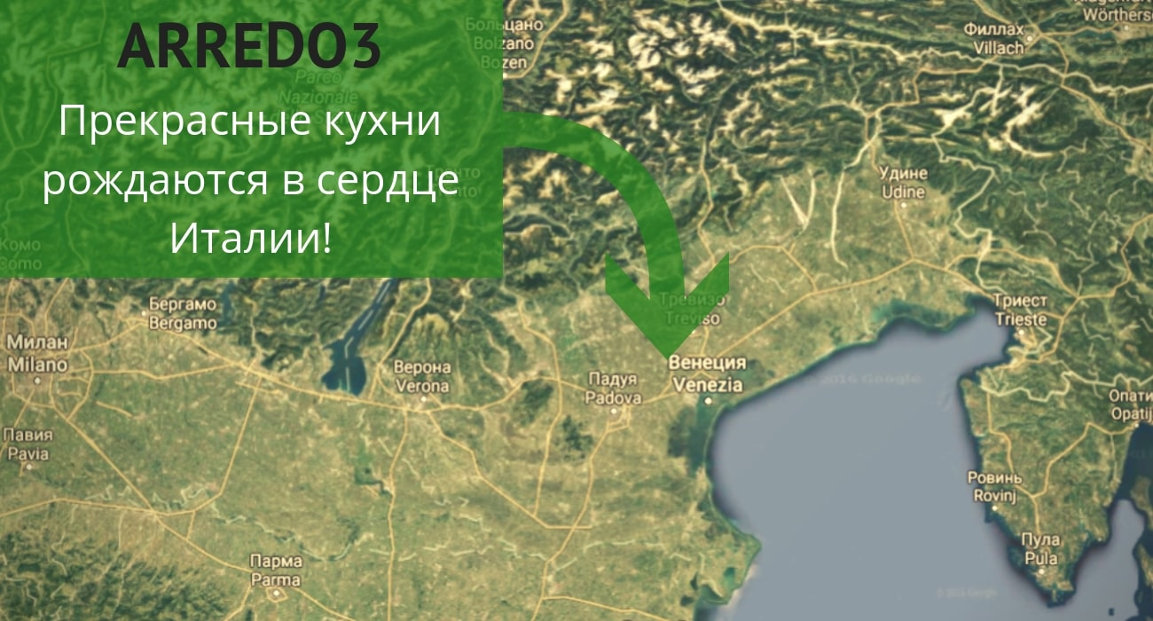 Arredo3 - расположение фабрики на карте