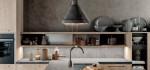 Итальянская кухня модерн ARIA |